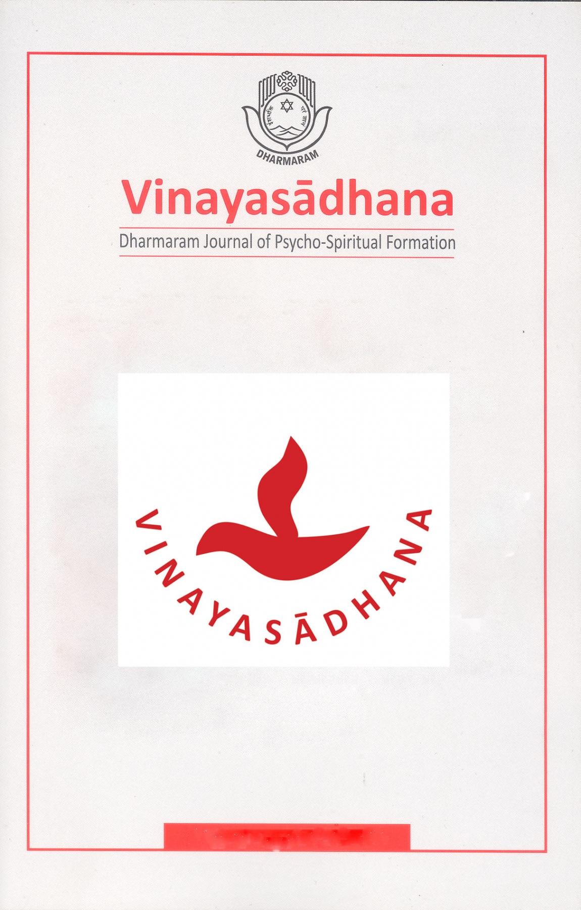Vinayasadhana